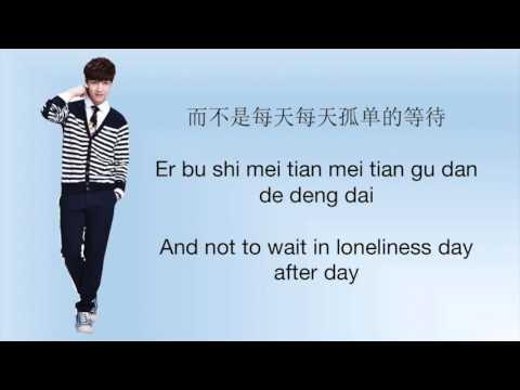 Alone 一个人 Zhang Yixing (张艺兴) Lay EXO Lyrics (Eng/Chi/Rom) High Quality