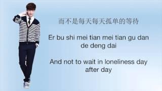 Alone 一个人 Zhang Yixing (张艺兴) Lay EXO Lyrics (Eng/C…