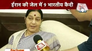 Sushma Swaraj Meets Family Of Man In Iran Jail