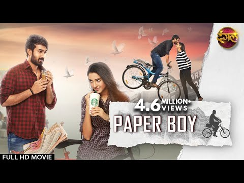 Paper Boy (2020) New Released Hindi Dubbed Full Movie | Santosh, Riya Dubbed Hindi Blockbuster Movie