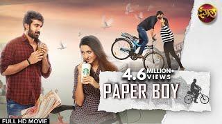 Paper Boy (2020) New Released Hindi Dubbed Full Movie | Santosh, Riya Dubbed Hindi Blockbuster Movie
