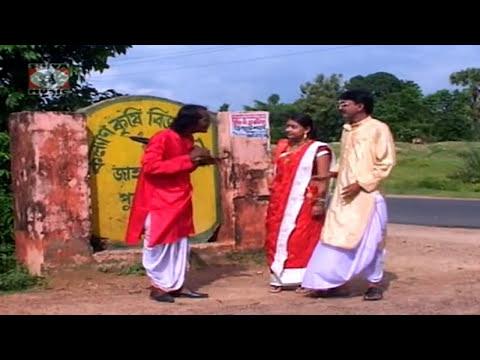 Bengali Purulia Film 2015  - Video Film Part-5  | Purulia Video Album - HUCHUK LAY BUJHA CHAI