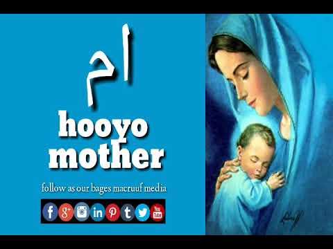 ❤Qalbiga Hooyo ❤ By Macruuf Media Production || Mohamoud Mursal Mohamed