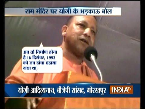 BJP MP Yogi Adityanath Gives Hateful Speech over Construction of Ram Mandir in Ayodhya thumbnail