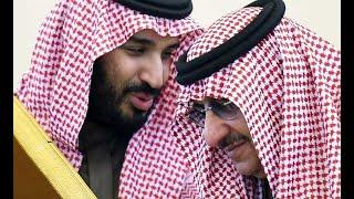 أخبار عربية - بالفيديو.. الأمير محمد بن نايف يبايع الأمير محمد بن سلمان ولياً للعهد في #السعودية