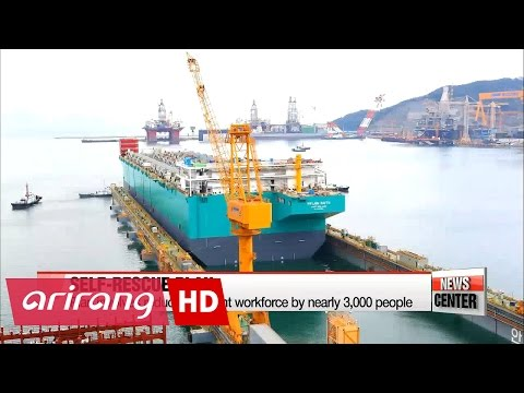 daewoo shipbuilding and machinery This statistic shows daewoo shipbuilding & marine equipment's earnings before tax (ebt) from the fiscal year of 2009 to the fiscal year of 2016 in fy 2016, daewoo shipbuilding & marine equipment generated an ebt loss of some 174 billion us dollars the company became independent of daewoo group in 2000 it produces.