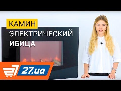 Камин электрический Ибица – 27.ua