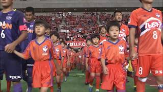 2017年9月9日(土)に行われた明治安田生命J1リーグ第25節新潟vs広島...