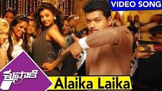 thuppaki-songs-alaika-laika-song-ilayathalapathy-vijay-kajal-aggarwal