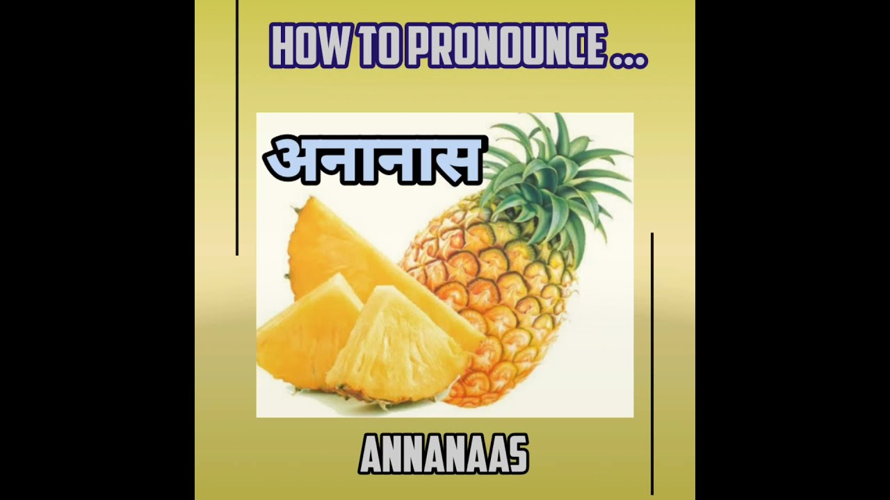 How to Pronounce Annanaas  Annanaas Meaning  Pineapple in Hindi  अनानास   Fruit Names in Hindi