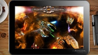 ИГРЫ НА WINDOWS ПЛАНШЕТЕ / Space rangers HD / on tablet pc game playing test gameplay