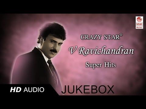 V Ravichandran Kannada Movie Songs | V Ravichandran Jukebox | Kannada Old Super Hits | Kannada Songs