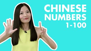 Numbers in Chinese 1-10, 1-20 and 1-100 | Chinese Numbers 1 to 10, 1 to 20 and 1 to 100 | HSK1