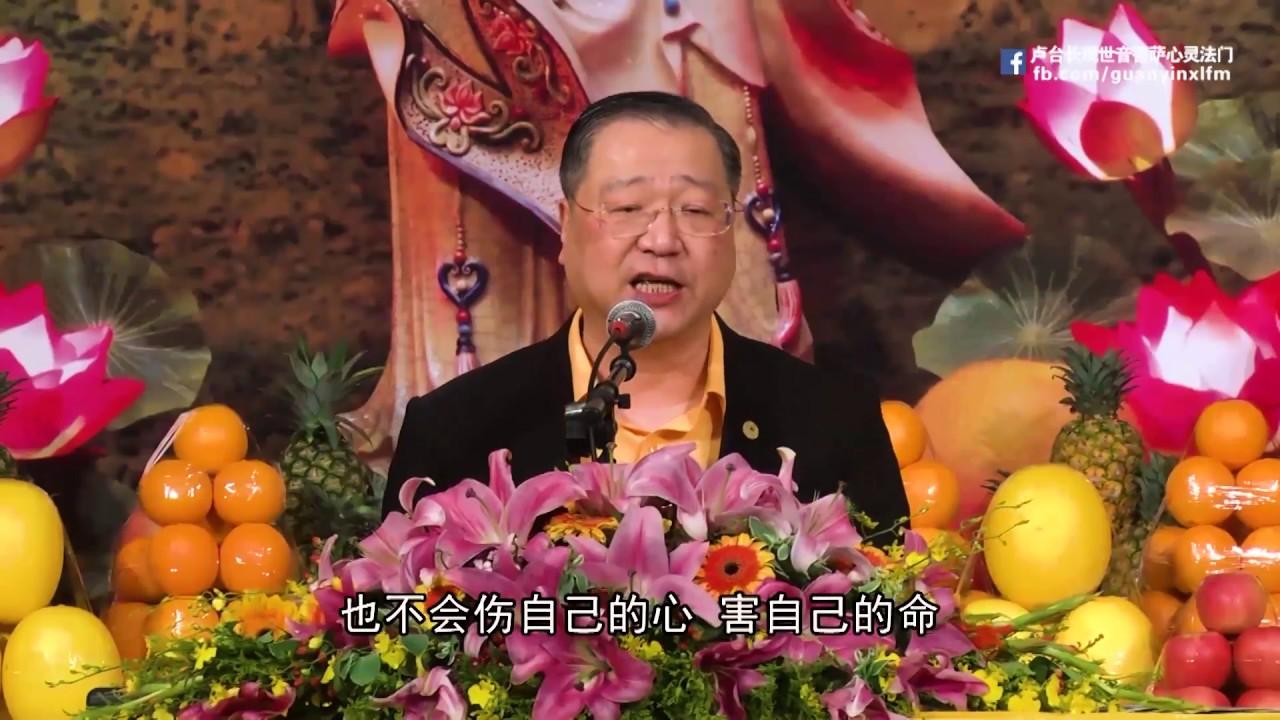 卢台长讲故事:现代的人为了钱 夫妻双方都会闹上法庭