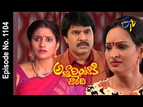 Attarintiki Daredi   19th May 2018   Full Episode No 1104   ETV Telugu