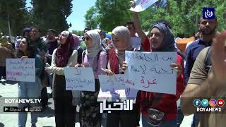 وقفات احتجاجية في المملكة تضامناً مع الشعب الفلسطيني - (15-5-2018)