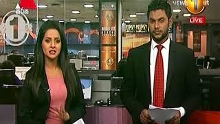 News 1st: Prime Time Sinhala News - 10 PM | (01-09-2018) Thumbnail