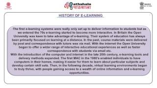Concept of e-learning (AE)