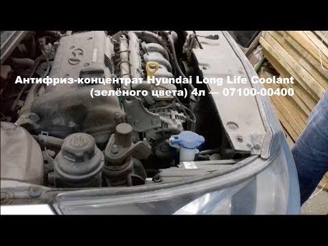 Масла, бензин и заправочные объемы для Хендай Солярис / Киа Рио (Hyundai Solaris / Kia Rio)