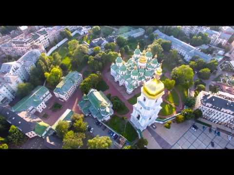 Киев, Софиевская площадь, Собор Святой Софии с высоты птичьего полета