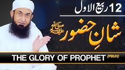 12 Rabi ul Awwal - The Glory of Prophet Saw Molana Tariq Jameel Latest Bayan 17 October 2021