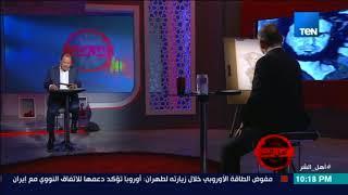 أهل الشر - مفاجأة.. ثروت الخرباوي أكد أن محمد بديع ومحمود عزت كانوا تلاميذ شكري مصطفى