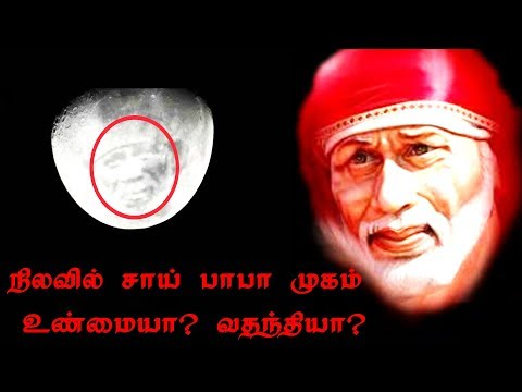 Sai Baba on moon?  Expert reveals truth