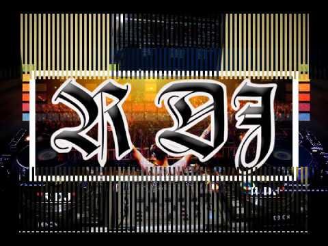 SALSA CHOKE MIX 3 R DJ