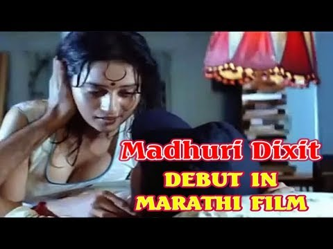 Madhuri Dixit Debut in Marathi Film