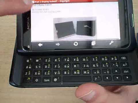 Nokia E7 - Browsing The Web With Opera Mobile 10.1