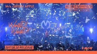 Mrs. GREEN APPLE - 5thシングル「WanteD! WanteD!」初回限定盤収録ライブDVDダイジェスト thumbnail