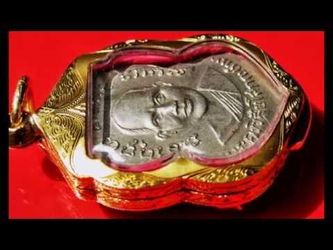 เหรียญหลวงปู่ทวด รุ่น 3 เนื้ออัลปาการ์
