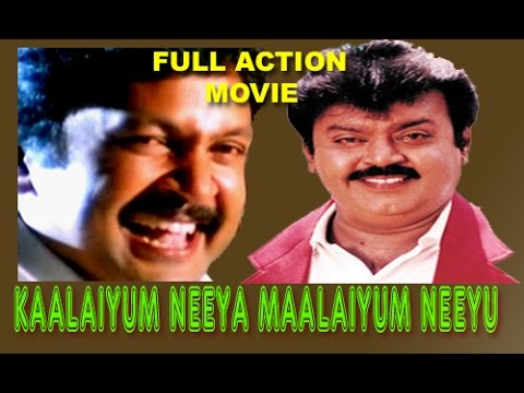 Kalaiyum Neeya Malaiyum Neeye |Tamil Full Action Movie | Vij