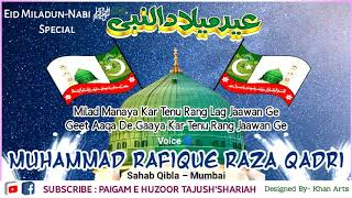 Eid e Milladunnabi Special | New Punjabi Kalaam | Janab Rafique Raza Qadri