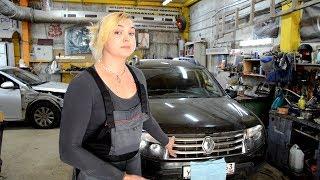 Renault Duster. Секреты кузовного ремонта.