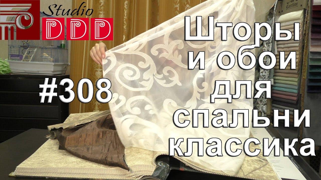 3D-принтер в Лицей 110 Екатеринбург - YouTube