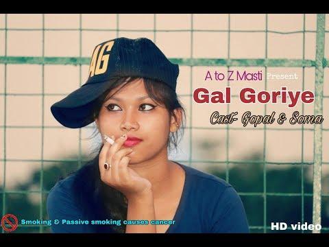 High Rated Gabru - Gal Goriye | Guru Randhawa | Cute Love Story | Hindi Song 2019 | A To Z Masti |