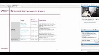 видео IPO российских эмитентов на зарубежных биржах