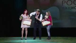 Павел Соколов на церемонии награждения
