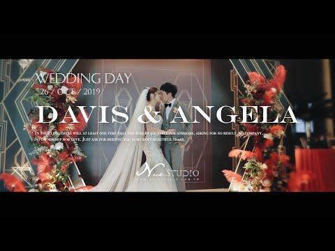 [婚禮錄影] 寒舍艾麗 Davis & Angela  微電影婚禮紀錄 訂婚/迎娶/宴客