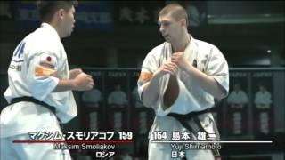 第11回全世界空手道選手権大会 男子3回戦 マクシム・スモリアコフ vs 島...