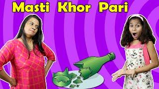 Pari Ki Masti I Pari Ne Kiya Sabko Pareshan I Funny Video
