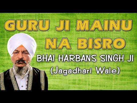 Guru Ji Mainu Na Bisro - Bhai Hanrbans Singh Ji - Paap Na Kar Bandeya
