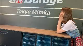 GRガレージ 東京三鷹から中継.