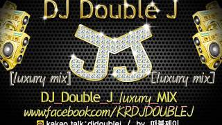 2015년 2월 최신 DJ Double J luxury mix 클럽음악 노래 club music remix