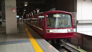 京急2000形(2061F)✈︎急行羽田空港行き 上大岡駅発車