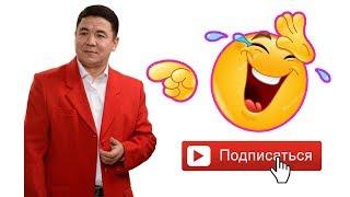 видео: БУЛ ЫЙМАНДАЙ СЫРДЫ КРБСЗ БОЛБОЙТ / Майрамбек Осмонов