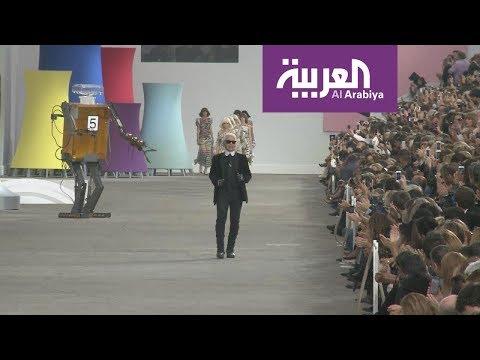صباح العربية | عالم الأزياء ما بعد كارل لاغرفيلد  - نشر قبل 38 دقيقة