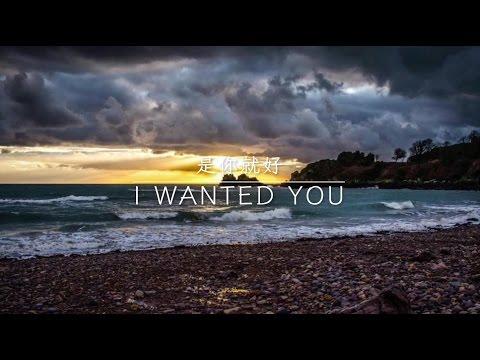 【中英字幕】Ina-I wanted you 是你就好