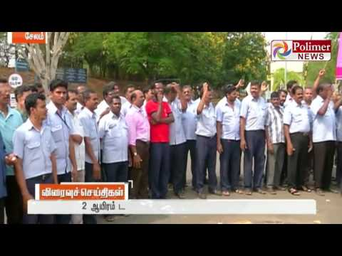 Salem Steel Factory Employs strikes against Govt Tender Projects | Polimer News